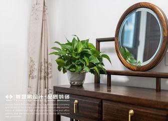 140平米四中式风格梳妆台图片大全