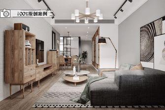 3万以下100平米公寓现代简约风格客厅欣赏图