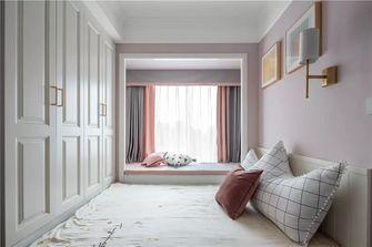 120平米三室两厅美式风格儿童房装修图片大全