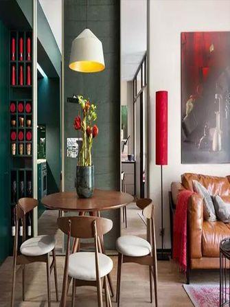 30平米小户型地中海风格餐厅欣赏图
