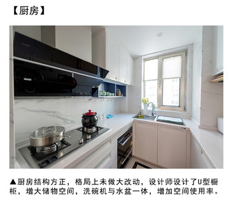 120平米三室一厅混搭风格厨房欣赏图