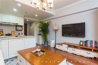 50平米小户型美式风格客厅设计图