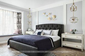 140平米四室一厅法式风格卧室设计图