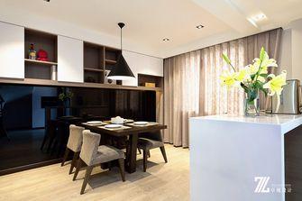 富裕型140平米复式现代简约风格餐厅家具图片大全