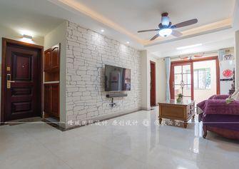 110平米三室一厅现代简约风格客厅装修图片大全