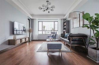 140平米三室一厅现代简约风格客厅装修图片大全
