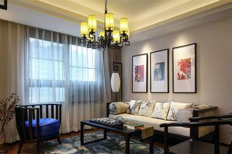 110平米三室一厅中式风格客厅设计图