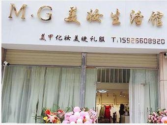 M.G美妆生活馆