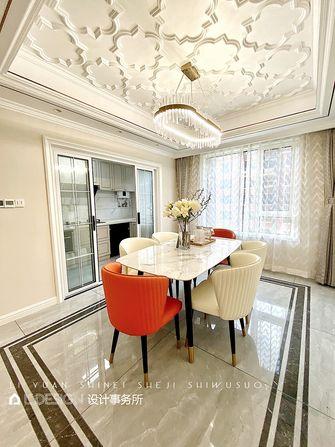 20万以上140平米三室两厅法式风格餐厅图片