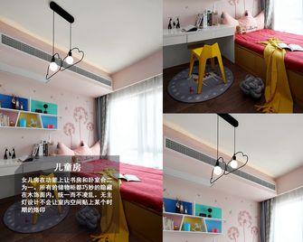 140平米四现代简约风格儿童房装修效果图