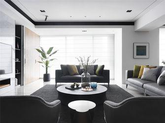 140平米四英伦风格客厅欣赏图
