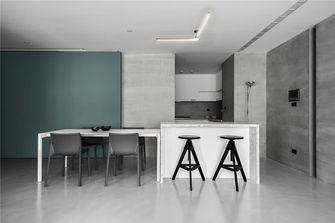 90平米三室一厅北欧风格餐厅设计图
