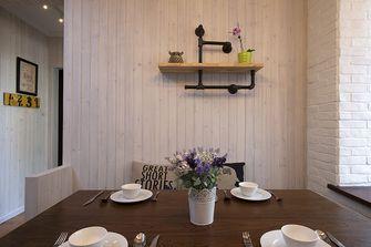 60平米一居室地中海风格餐厅效果图