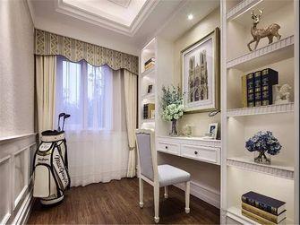 110平米三室两厅欧式风格书房装修效果图
