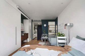30平米以下超小户型现代简约风格客厅欣赏图