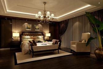 两房美式风格装修效果图