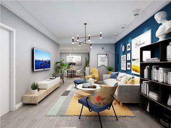 100平米三宜家风格客厅装修效果图