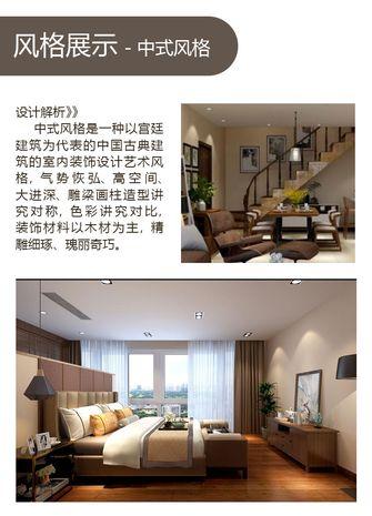 140平米三中式风格其他区域装修案例