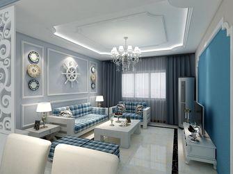 120平米三地中海风格客厅图片