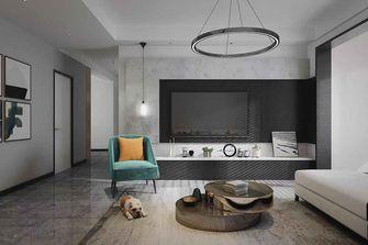 130平米四室一厅现代简约风格客厅图