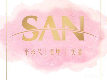 SAN持久美妆国际机构