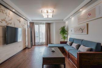 90平米三中式风格客厅效果图