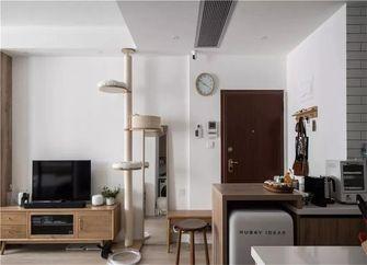 40平米小户型日式风格客厅装修图片大全