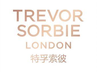 TREVOR SORBIE 英国特孚索彼(福田总店)