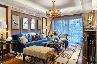 豪华型110平米三室三厅新古典风格客厅装修效果图