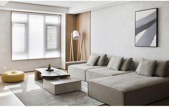 50平米宜家风格客厅设计图