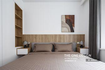 富裕型140平米三室两厅现代简约风格卧室装修效果图