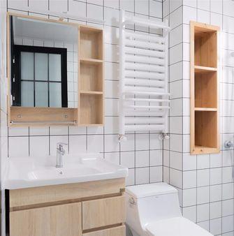 100平米三室一厅北欧风格卫生间图