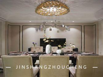 130平米三现代简约风格餐厅装修图片大全