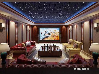 140平米四室三厅中式风格影音室装修案例