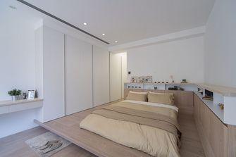 70平米公寓日式风格卧室图片