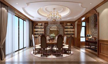 140平米别墅英伦风格餐厅图片