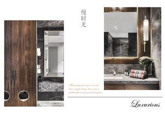 豪华型140平米三室两厅现代简约风格卫生间图