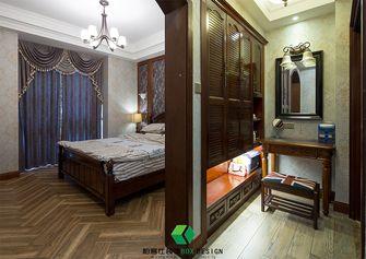 140平米三室两厅美式风格衣帽间装修效果图