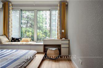 经济型60平米公寓北欧风格卧室效果图