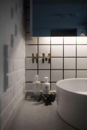 60平米一居室现代简约风格卫生间欣赏图