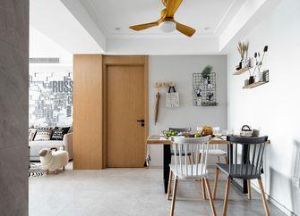 30平米以下超小户型北欧风格餐厅装修案例