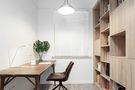130平米四室两厅北欧风格书房效果图