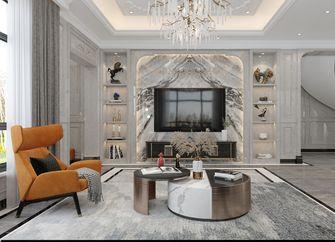 140平米别墅法式风格客厅效果图