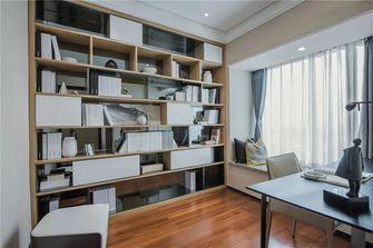 110平米一室一厅现代简约风格书房装修效果图