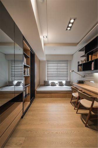 110平米三室一厅其他风格阳光房装修效果图