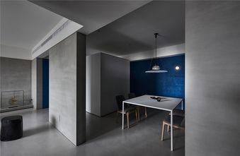 120平米四室五厅现代简约风格餐厅装修图片大全