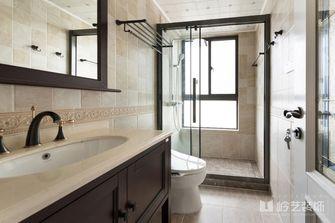 110平米四室两厅美式风格卫生间效果图