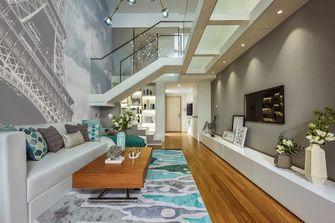 100平米复式现代简约风格客厅图片