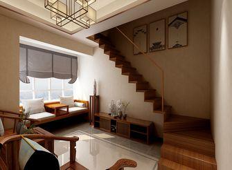 60平米一居室中式风格客厅图片