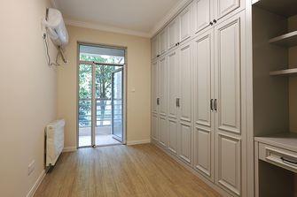 140平米四室两厅美式风格衣帽间图片